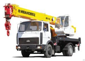 Автокран 16 тонн/ 18 метров
