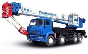 Автокран 50 тонн стрела 34 метра